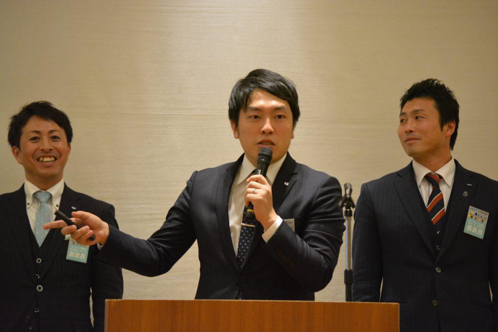 ブロック大会運営委員会 千壽智明委員長