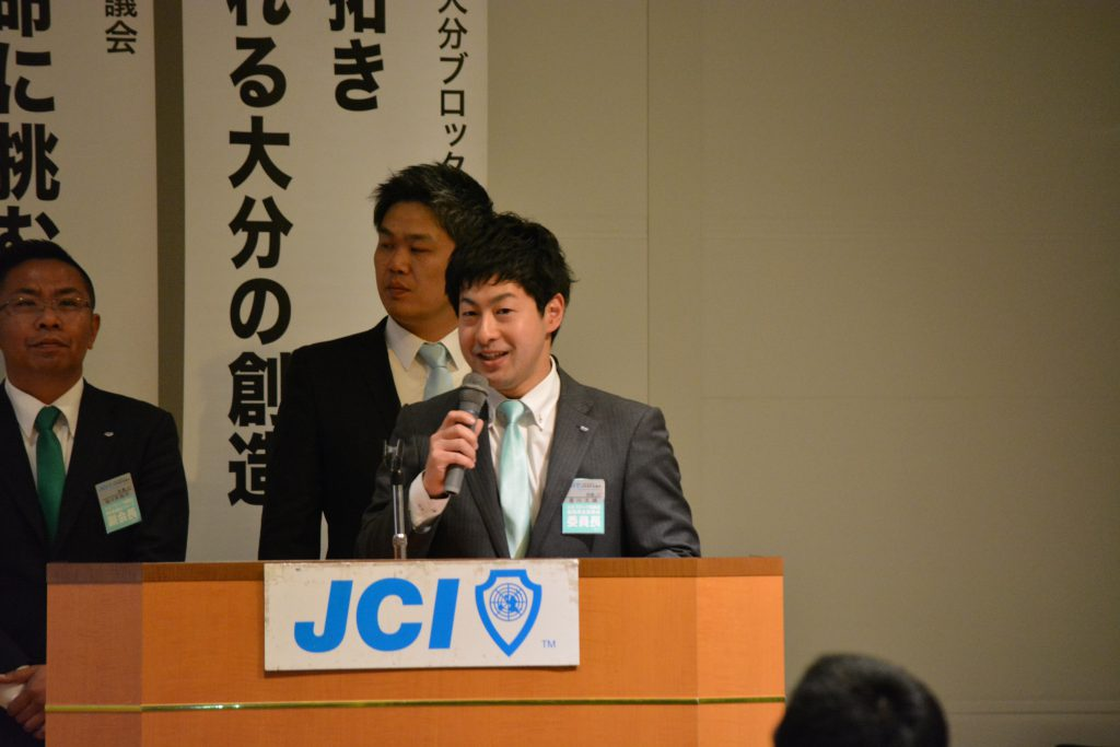 経済再生委員会 居川太城委員長