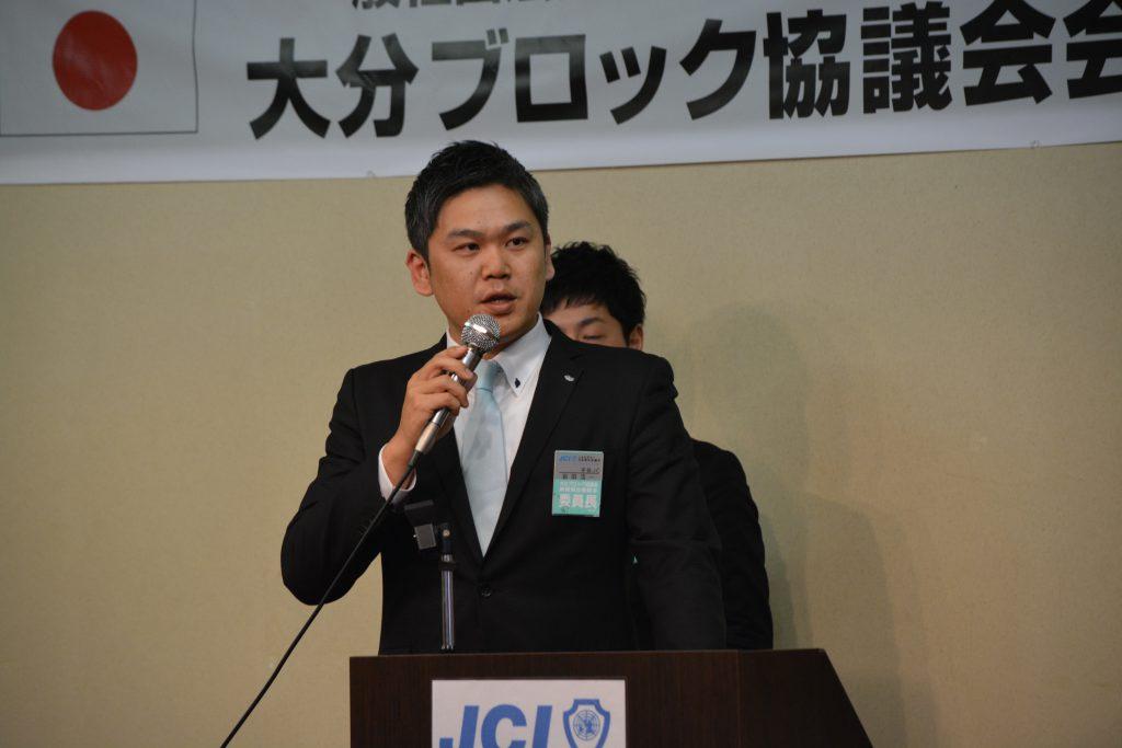 教育再生委員会 岩田浩一委員長