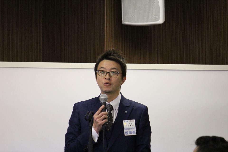 大分青年会議所理事長 川北慶祐君