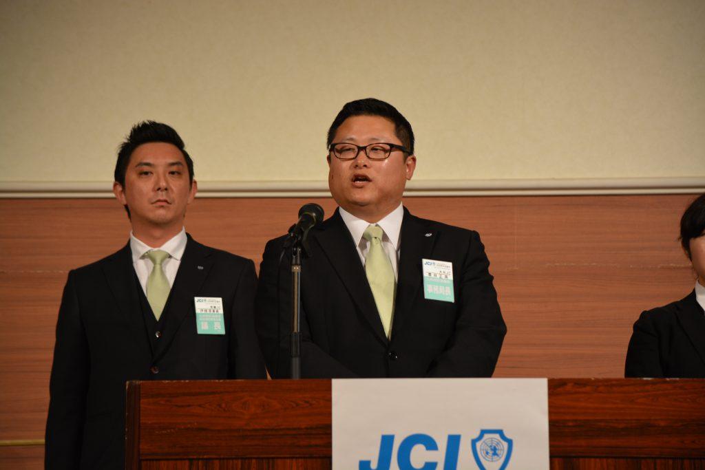 九州地区協議会 総務グループ 事務局 栗林正英 事務局長 (大分青年会議所より出向) 事務局長として九州地区協議会の事務全般を担います。