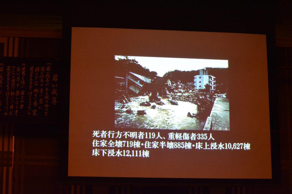 近年の災害についてのVTR 近年日本で発生した災害を振り返りました。