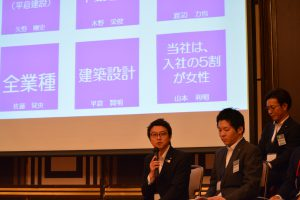 川北慶祐 理事長 自分の会社も含め、イベントやデザイン関係の仕事では女性が大活躍していることなどをお話してくれました。