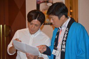 人財拡大委員会 林田洋介副院長(左) まちづくり委員会 赤峰友和副委員長(右) 交流会中も進行の確認に余念がありません。
