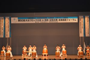 別府青年会議所の勇志による太鼓の演武により記念式典は幕を開けました。