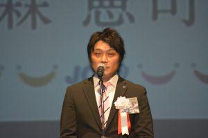 主管青年会議所である別府青年会議所の森憲司理事長による記念式典開会の挨拶