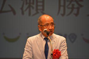 大分県知事広瀬勝貞様によるご祝辞