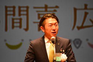 日本青年会議所九州地区協議会 小間喜広通会長によるご祝辞