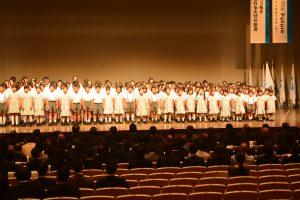 記念式典の最後は、明星小学校の生徒による合唱が披露されました。