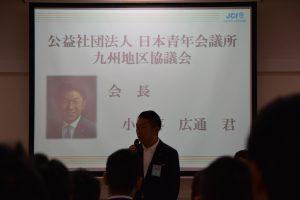 小間喜広通九州地区協議会会長