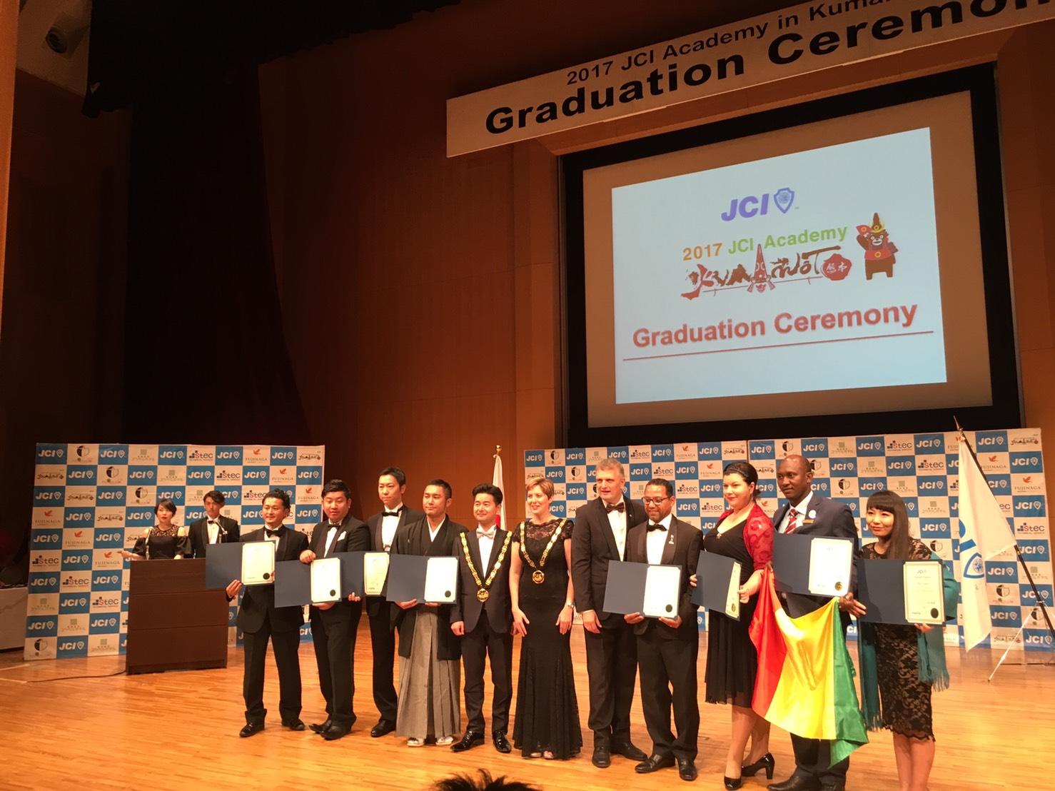 卒業証書の授与
