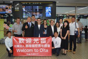 川北慶祐理事長をはじめとした大分JCのメンバーで、お出迎えさせていただきました。