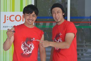 県都振興委員会 佐藤晃央委員長(右) 岡村申弥副委員長(左) 本事業を中心となり企画運営しました。
