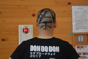 まちづくり委員会 荒金祥太 君 髪型から、七夕祭りにかける意気込みが伝わります。