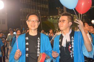 風船リリース② 佐藤市長も風船リリースのため、メインステージに向かいます。