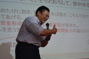自身も2児の父である中島委員長。自身が心掛けている、子どもたちへの愛情表現について、お話してくれました。