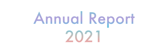 アニュアルレポート
